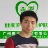 Mr. yongqing ye