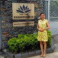 Ms. Avey Qin