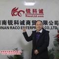 Mr. Raymond Xu