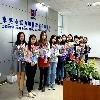 Ms. lisa fang ren