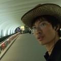 Mr. Eric Chan