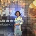 Ms. Sunny Wang